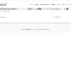 【再延期・配信あり】美佳子@ぱよぱよ公開録音 ゲスト:小野大輔(振替)