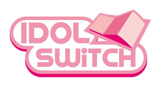 IDOL Switch!vol.1