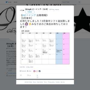 谷麻由里BDイベント(2020/3/19深夜)