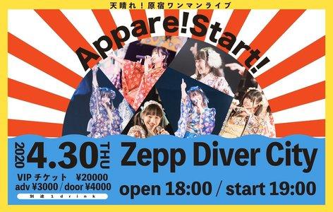 【開催延期】天晴れ!原宿ワンマンライブ〜Appare!Start!〜@ Zepp DiverCity