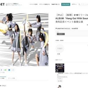 【振替】Devil ANTHEM. 3/18リリースmini ALBUM「Hang Out With Sound」発売記念イベント振替公演 でび無銭無双