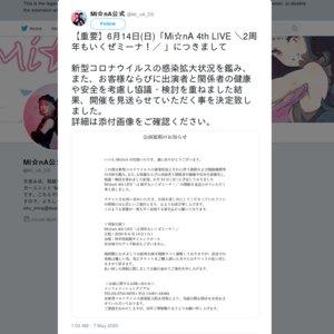 【延期】Mi☆nA 4th LIVE \2周年もいくぜミーナ!/