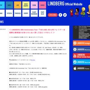 【延期】【振替】LINDBERG 30th Anniversary Tour 『NO LIND, NO LIFE?』 福岡公演