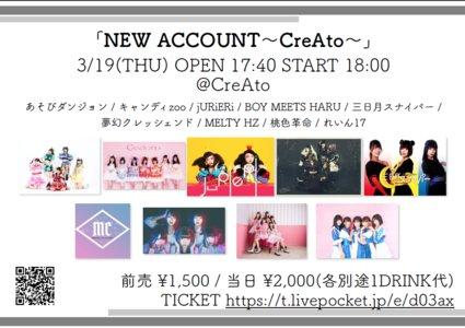 NEW ACCOUNT~CreAto~(2020年3月19日)