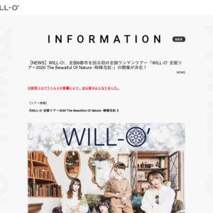【中止】WILL-O' 全国ツアー2020 The Beautiful Of Nature -柳緑花紅-@大阪・心斎橋FANJ twice