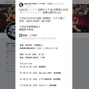 キプリスモルホォ定期公演VOL12 ことみん生誕祭&えっちゃん卒業公演