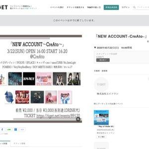 2020/3/22 NEW ACCOUNT~CreAto~