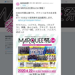 <振替>MARQUEE祭Vol.54