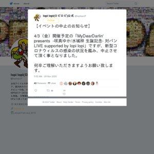 【中止】MyDearDarlin' presents -咲真ゆか/水城梓 生誕記念-対バンLIVE