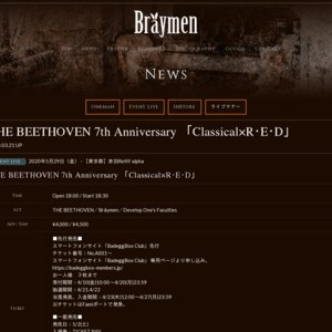 【中止】THE BEETHOVEN 7th Anniversary 「Classical×R・E・D」
