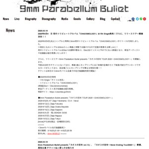 【延期→2021/6/26】9mm Parabellum Bullet presents 「カオスの百年 TOUR 2020 〜CHAOSMOLOGY〜」愛知公演