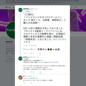 「ゾンビランドサガ 」1/7スケールフィギュア予約者限定 キャスト&監督トークイベント 1回目