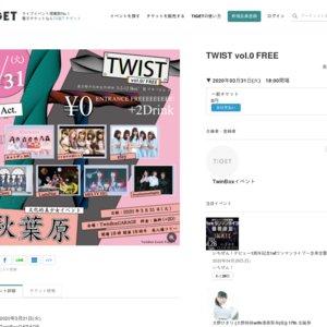 【中止】TWIST vol.0 FREE