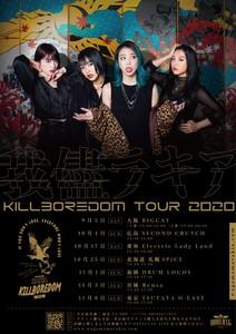 我儘ラキア Killboredom TOUR 2020 宮城