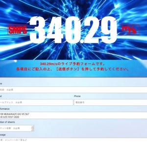 【延期】ソニパ㌠定期4月号 5/3ワンマン予行練習!