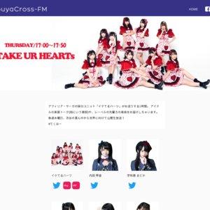 渋谷クロスFM イケてるハーツの「TAKE UR HEARTs」公開生放送 (2020/03/26)
