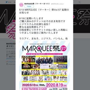 MARQUEE祭 Vol.57