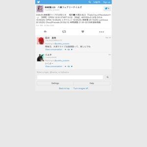 Cafe☆au☆Revolution!!-β-(2020/3/26)