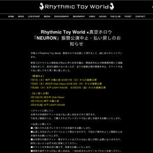 【中止】【振替】Rhythmic Toy World&真空ホロウ presents 「NEURON」〜FILING #2 神戸〜