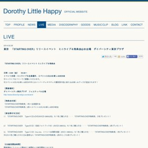 「STARTING OVER」リリースイベント ミニライブ&特典会@お台場 ダイバーシティ東京プラザ