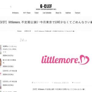 littlemore不定期公演!! ~今月東京でLIVE少なくてごめんなさい編~