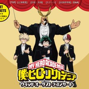 【中止】TVアニメ「僕のヒーローアカデミア」ウインドオーケストラコンサート 2020 東京公演