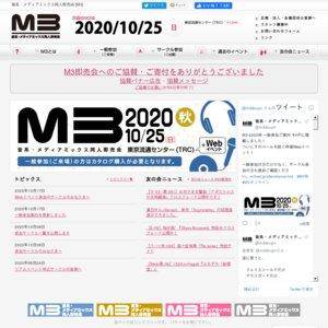 M3-2020秋