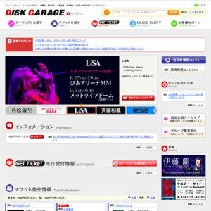 【中止】SURFACE LIVE 2020「ON 〜two as one〜」ENCORE(2020/3/7振替公演)