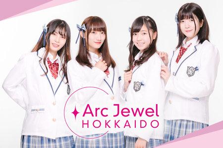 ArcJewel HOKKAIDO 定期公演 vol.12