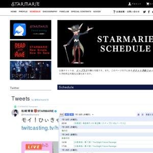 STARMARIE GW TOUR -The Bright Future- (2020/5/10 東京)