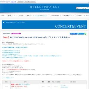 <振替>BEYOOOOONDS 1st LIVE TOUR 2020~ポップ!ステップ!全音符!!~ 神奈川公演 6/15