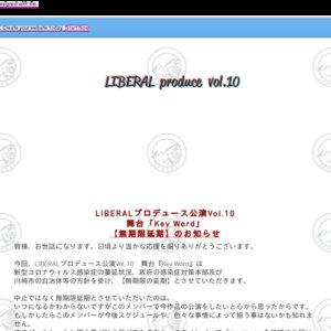 【延期】LIBERALプロデュース公演Vol.10「Key Word」5/27 ソワレ【Wordチーム】