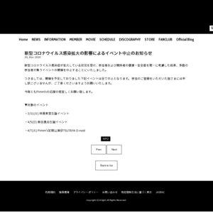 【中止】Pimm's東京単独公演 2020.04.07
