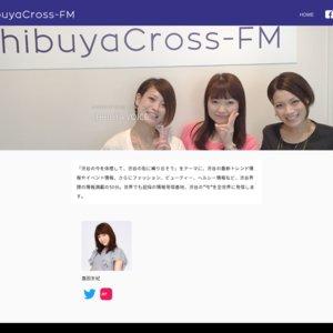 SHIBUYA VOICE(2020/03/30)