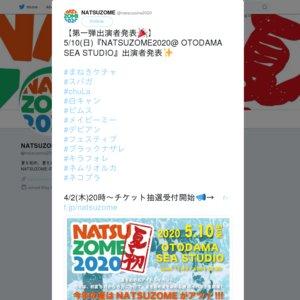 NATSUZOME2020 @ OTODAMA SEA STUDIO