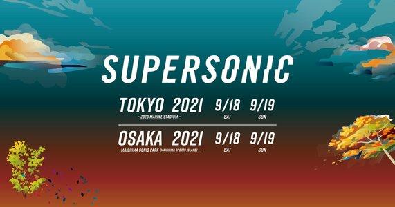 【出演者変更】SUPERSONIC 2021 - TOKYO 9.19 sun -