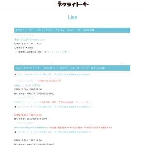 【中止】ネクライトーキー「ZOO!!」リリースツアー 「ゴーゴートーキーズ! 2020春」 名古屋(振替公演)
