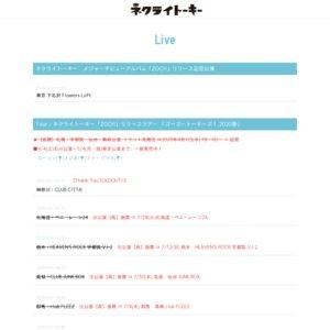 【延期】ネクライトーキー「ZOO!!」リリースツアー 「ゴーゴートーキーズ! 2020春」 京都
