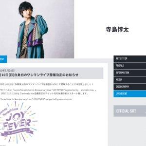 """【中止】Junta Terashima 1st Anniversary Live """"JOY FEVER"""" supported by animelo mix"""