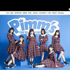 【中止】Pimm's Presents, Special LIVE 2020 ~Human Xrossing~ 宮城公演