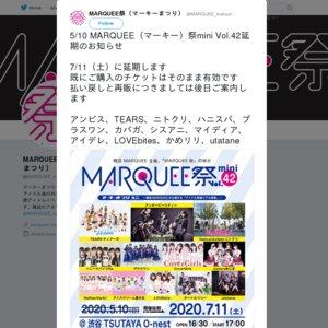 MARQUEE祭mini Vol.42