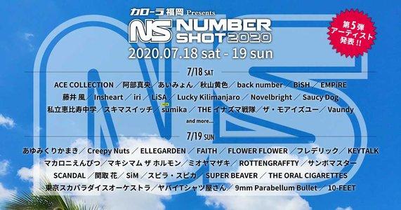【中止】カローラ福岡 Presents NUMBER SHOT 2020 1日目