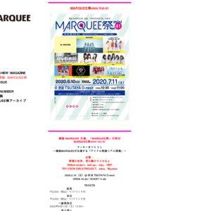 MARQUEE祭Vol.58