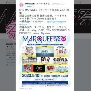 MARQUEE祭mini Vol.41