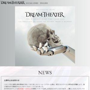 """【中止/振替公演】""""AN EVENING WITH DREAM THEATER THE DISTANCE OVER TIME TOUR 2020 CELEBRATING 20 YEARS OF SCENES FROM A MEMORY"""" (東京公演)"""