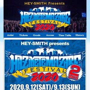 HEY-SMITH presents OSAKA HAZIKETEMAZARE FESTIVAL 2020 DAY2