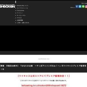 【振替】ななたま企画 〜やっぱアニソンだなぁ!〜(POLVORON+/岡田茜/七海有希/珠希美いな)