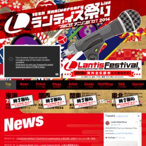 "15th Anniversary Live ランティス祭り 2014 ~つなぐぜ!アニソンの""わ""!~ 関西公演 1日目"