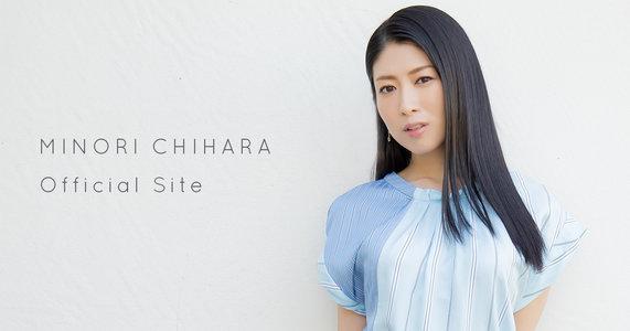 【振替公演】Minori Chihara ORCHESTRA CONCERT 2020「Graceful bouquet」