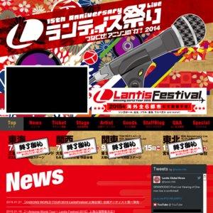 "15th Anniversary Live ランティス祭り 2014 ~つなぐぜ!アニソンの""わ""!~ 東海公演 2日目"